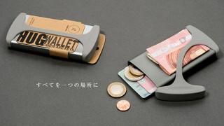DISCOVER、アルミとシリコンのミニマルデザイン財布Hugウォレットを発売