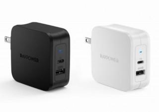 サンバレー、最大61Wの高出力でノートPCも充電できる小型「USB急速充電器」発売