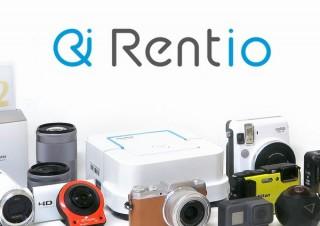家電をレンタルして気に入ったら購入できる「レンタル後購入」、Rentioがスタート
