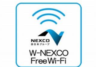 SA・PAのフリーWi-Fi、SNS認証の導入や再利用時のログイン簡易化などで利便性向上
