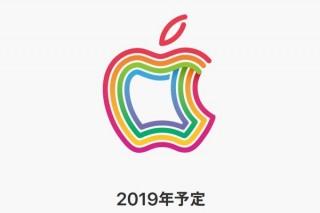 Appleが告知していた新ストア2店のうち1店が確定、東京丸の内の三菱ビルの一角にオープン