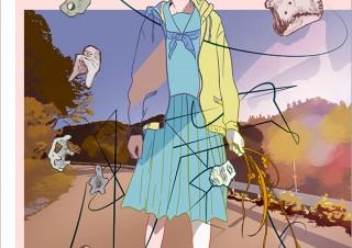 DESIGN DIGEST(2019.8.21)コミックス『心臓/奥田亜紀子』、チラシ『見える自然/見えない自然 ロイス・ワインバーガー展』