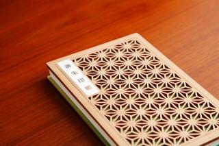 ヴィレヴァン、和風でレトロな木製表紙の御朱印帳を14種類発売