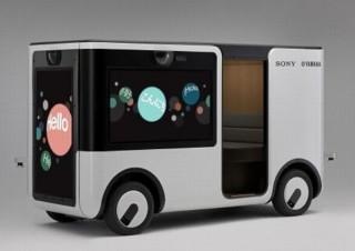ソニー、窓無しで側面のディスプレイには広告を流すエンタテインメント用車両を開発