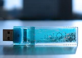 ヴィレヴァン、小さな自然がコンセプトの「部屋とmidori」USBを発売