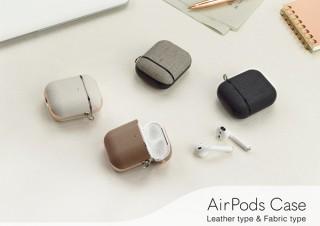 UNiCASE、レザー調とファブリック調で上品なAirPodsケースを発売