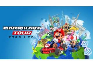 任天堂、スマホアプリで「マリオカート ツアー」事前登録開始。9月25日配信開始