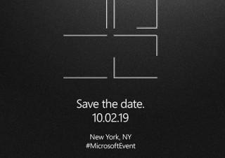 マイクロソフトがSurfaceのイベントを発表。デュアルスクリーンモデル登場か