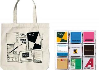 マルマンの商品を五感で体験できる一般向けには初公開のイベント「マルマンフェア2019」