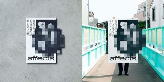 グラフィックデザイナーの村上雅士氏の個展が竹尾のショールームの青山見本帖で開催