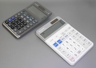 9月中にゲットしたい? 消費税10%に対応した「軽減税率対応電卓」がいまアツい!