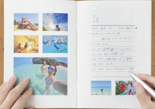 富士フイルムのフォトブック「PhotoZINE」シリーズで手帳や日記帳を作成できるサービスが開始