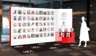 女性ファッション誌「VOGUE JAPAN」の創刊20周年を記念した各種イベントが開催中