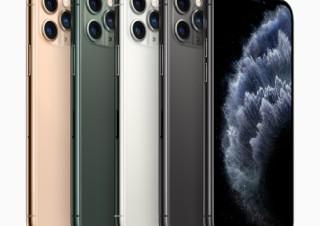 アップル、トリプルカメラを搭載した「iPhone 11 Pro / Pro Max」を発表