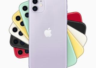アップル、デュアルカメラ搭載で長時間駆動を実現した「iPhone 11」を発表