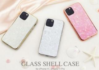 iPhone11/11 Proに合う宝石のようにきらめくケース「Glass Shell Case」発売