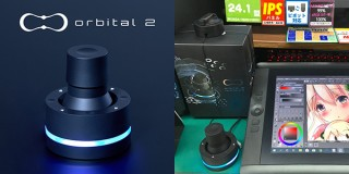 BRAIN MAGIC、クリエイター向け入力デバイスOrbital2をTSUKUMOにて販売開始