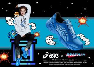 「ロックマン」とアシックスのコラボで8bitデザインを採用したシューズやTシャツなどが発売