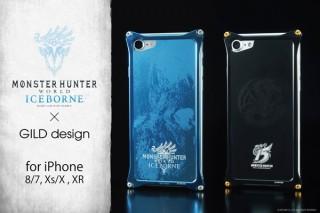 ギルドデザイン、モンハンとコラボしたジュラルミン削り出しiPhoneケースを発売