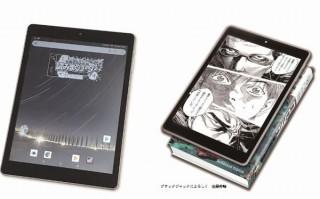 ドンキ、電子コミック特化の4:3ディスプレイ搭載「Androidタブ」を9,980円で発売