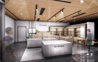 ハンドメイド作品を取り扱うCreemaによる5店舗目の常設店舗「Creema &Essence」がオープン