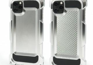 FACTRON、iPhone 11 Pro用のジュラルミン削り出しジャケットを発売