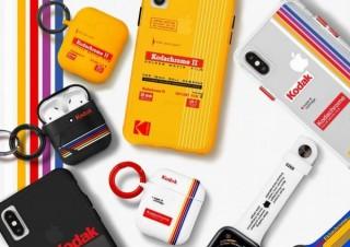 がうがう、コダックイエローとレトロデザインでかわいい「iPhoneケース」等発売