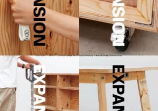 京都造形芸術大学の共通工房の拡張計画から始まった「EXPANSION」プロジェクトの成果展が開催