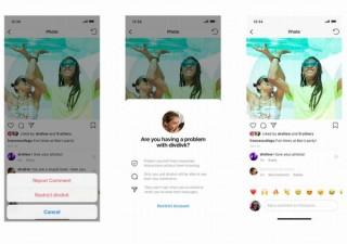 Instagram、オンラインでのいじめからユーザーを守るコメント「制限」機能を導入