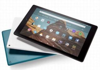 Amazon、パフォーマンス30%アップやカラバリ追加の「Fire HD 10 タブレット」発売
