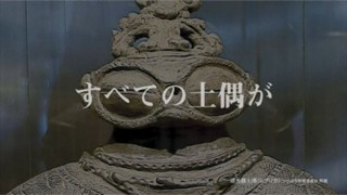10月9日は「土偶の日」。青森県が発掘型メモパッド「国宝合掌土偶」のプロモーションムービーを公開