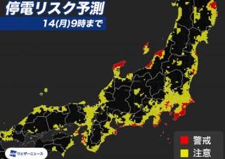 関東・東海直撃予測の台風19号、15号で大被害の千葉県南部は再度の停電に警戒を