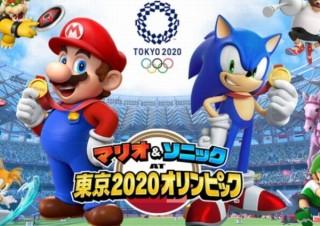 五輪競技を体験できる「マリオ&ソニック AT 東京2020オリンピック」体験版配信開始