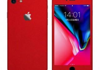 """399ドルという具体的な数字が出たiPhone SE2、2020年1~3月期に発売か。""""赤""""の情報も"""
