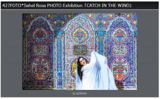 女優のサヘル・ローズさんとの作品の集大成となる427FOTO氏の写真展「CATCH IN THE WIND」