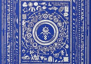 【DESIGN DIGEST】CDジャケット『潜潜話/ずっと真夜中でいいのに。』『超現実至上主義宣言/teto』『一声讃歌/ヒグチアイ』(2019.10.17)