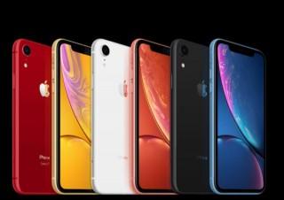 格安SIMのmineo、iPhone XS/XS Max/XRの販売開始。XSが97,200円~、XRが64,800円~