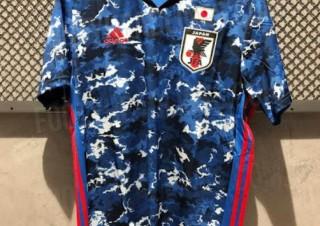 サッカー日本代表、東京五輪やW杯2次予選等で初の迷彩デザインのユニフォームを着用