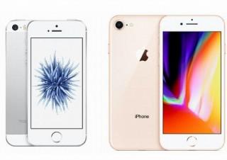 """少し大きくなるけど""""SE""""の後継「iPhone SE2」、来年3月末発売。399ドル~"""