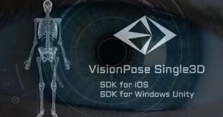 ネクストシステム、カメラを使って人間の骨格を3D座標で検出できるiOS向けSDKを提供開始