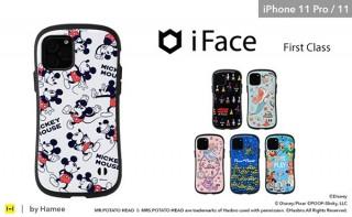 ミッキーやアリエルも!独特のくびれで持ちやすい「iPhone 11 Pro/11専用 iFace First Classケース」