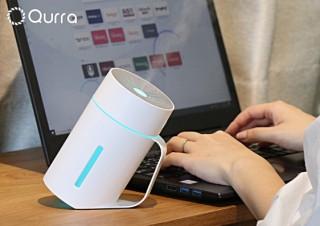 スリー・アール、USB充電式のタンブラー型卓上加湿器を発売