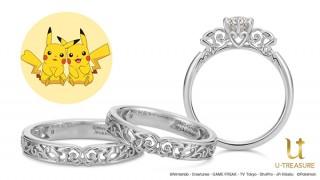 ピカチュウに愛を誓って。婚約指輪・結婚指輪「ピカチュウ スクロールシルエットリング」発売