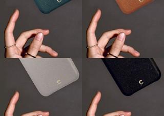 上品でシック。「Ciel」より、iPhone 11/11 Pro/11 Pro Max対応ケース「ベーシック レザー」登場