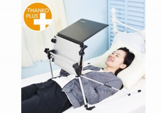 寝ながらスマホ・ノートPC操作や視聴を可能にする「仰向けゴロ寝デスク2」発売