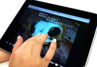 ニコニコ動画、iPad向けHTML5プレーヤー