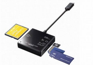 サンワサプライ、主要メディア計63種類に対応の高速USB3.1カードリーダー