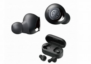 ヤマハのイヤホン参入第一弾モデルは、完全ワイヤレス/Bluetoothイヤホン5機種