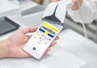 「Tポイントアプリ」、UI改良や機能追加などの大幅リニューアル実施