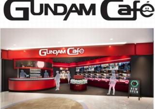 九州初の公式「ガンダムカフェ福岡店」開店、限定商品は名セリフの博多弁verなど